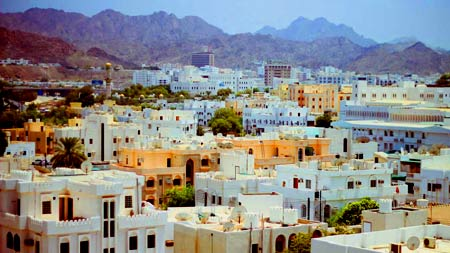 Маскат Оман