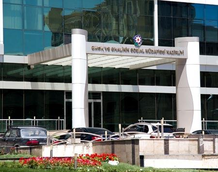 министерство социальной защиты