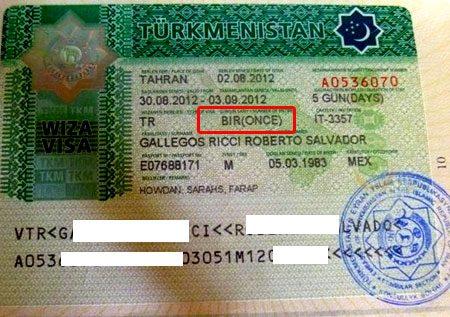 Однократная виза