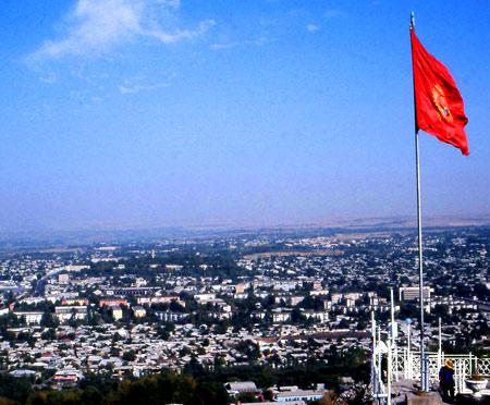Ош Киргизия