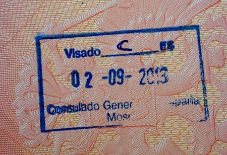 отказ шенгенская виза