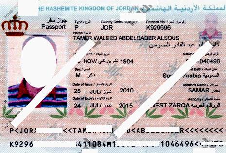 иорданский паспорт