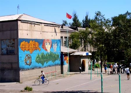 киргизия школа