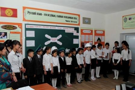 школьники в Киргизии