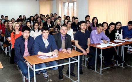 Киргизия Студенты