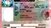 Чем национальная виза отличается от шенгенской