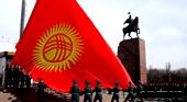 Работа и доступные вакансии в Киргизии