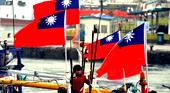 Жизнь и работа в Тайване