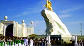 Жизнь в Туркменистане