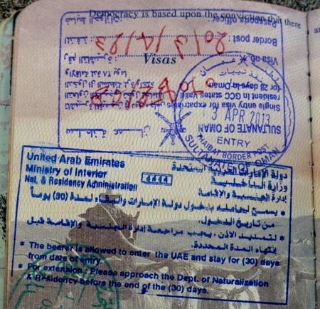 транзитная виза в Оман