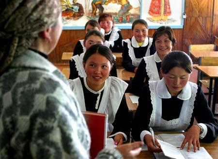 учитель в Киргизии