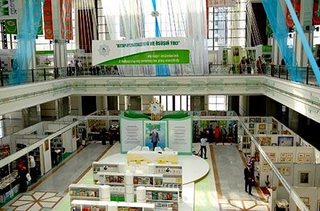 выставка в Ашхабаде