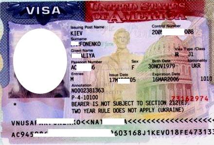 рабочая виза сша
