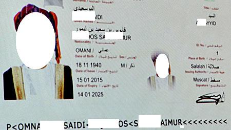 оманский паспорт