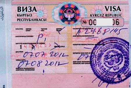 киргизская виза