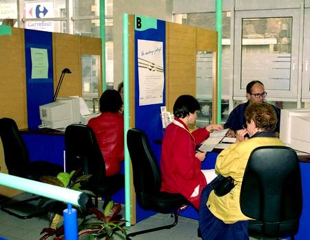агентство по трудоустройству Франция
