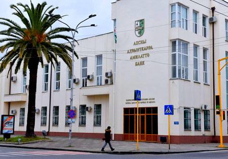 абхазский банк