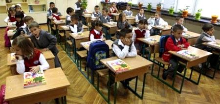 болгарские школьники