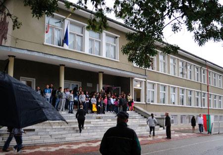 гимназия в Болгарии