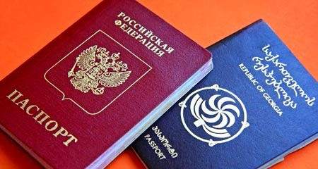 второе грузинское гражданство