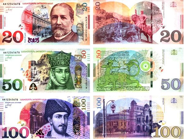 грузинские лари