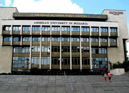 университет в Болгарии