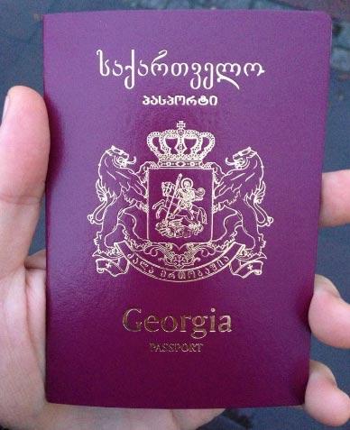 Как гражданину рсфср имеющиму распорт рф получить гражданство рф