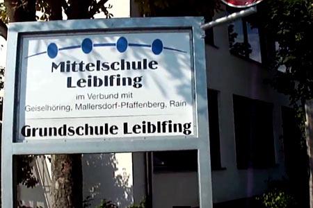 школа в Германии