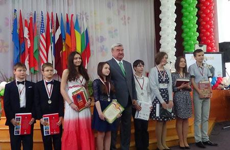 Болгария школа