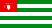 Правила въезда в Абхазию