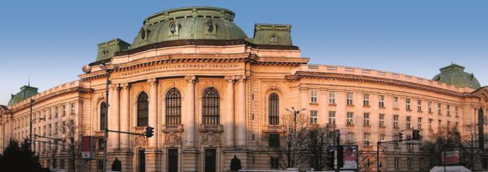 Болгарский университет