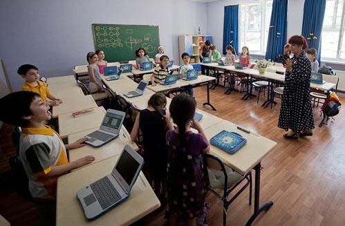 Грузия школа