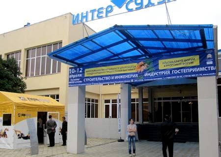 строительство в Абхазии