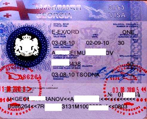 виза грузия