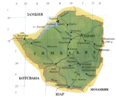 Зимбабве на карте Африки