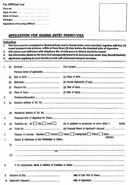 Гана визовая анкета
