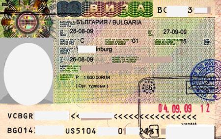 болгария бизнес виза