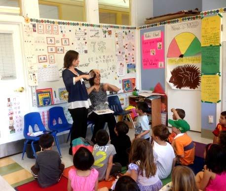 детский сад Австрия