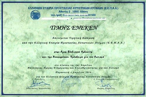 Греция диплом о высшем образовании
