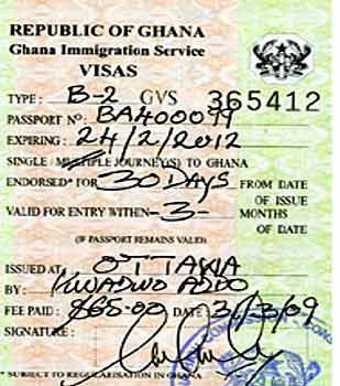 Гана виза на границе
