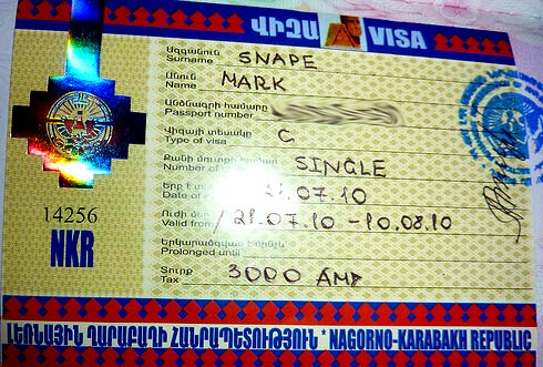 виза Нагорный Карабах