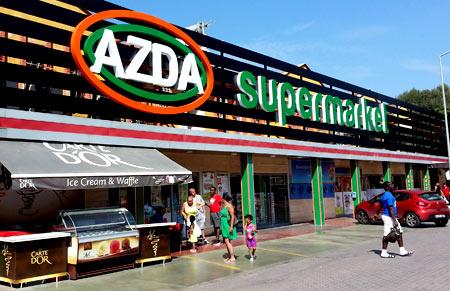 Турция супермаркет