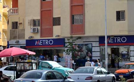 Египет супермаркет