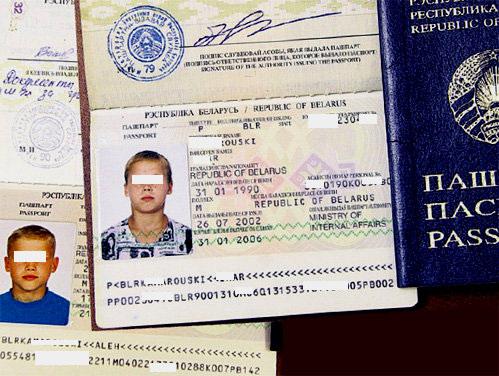 Белоруссия паспорт