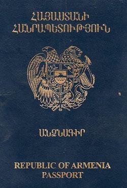 Изображение - Гражданство армении pass4