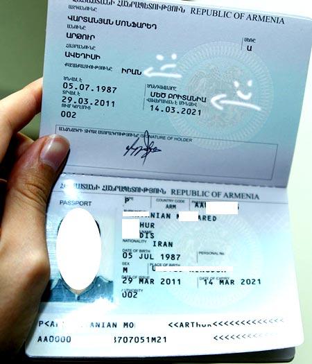 армянский паспорт