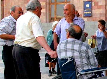 армянские пенсионеры
