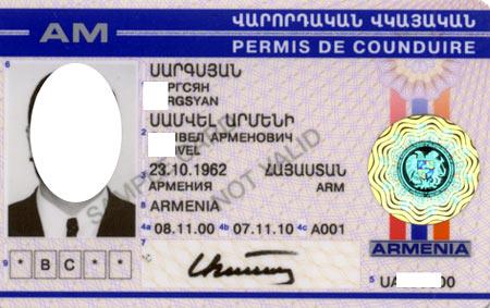 Изображение - Гражданство армении prava61