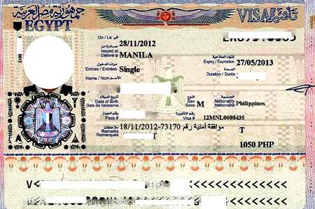 резидентская виза Египет