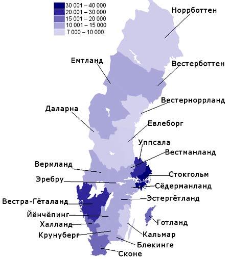 недвижимость Швеция